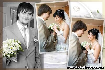 Свадебный коллаж бесплатно онлайн